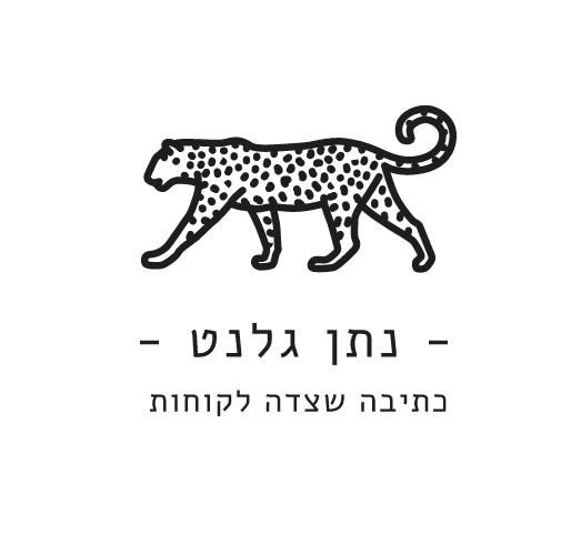 לוגו הפוך מעודכן.PNG